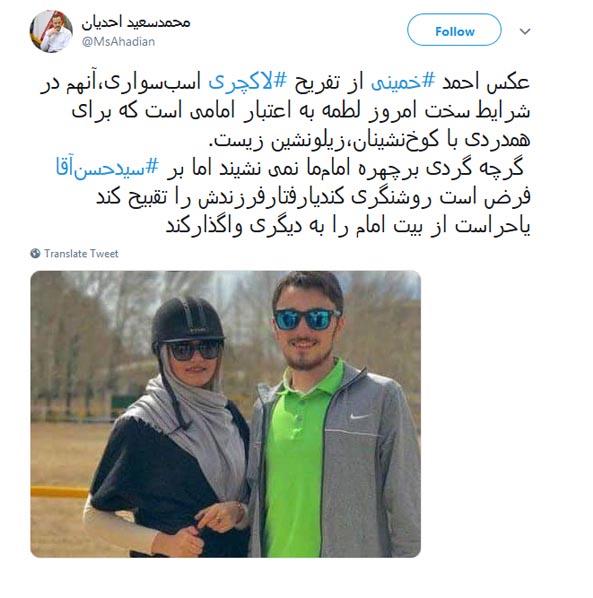 ماجرای اسب سواری لاکچری سید احمد خمینی