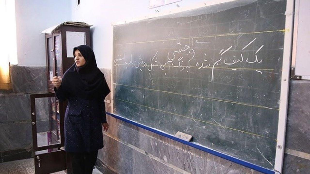 اسم طرح «معلم تمام وقت» تغییر کرد