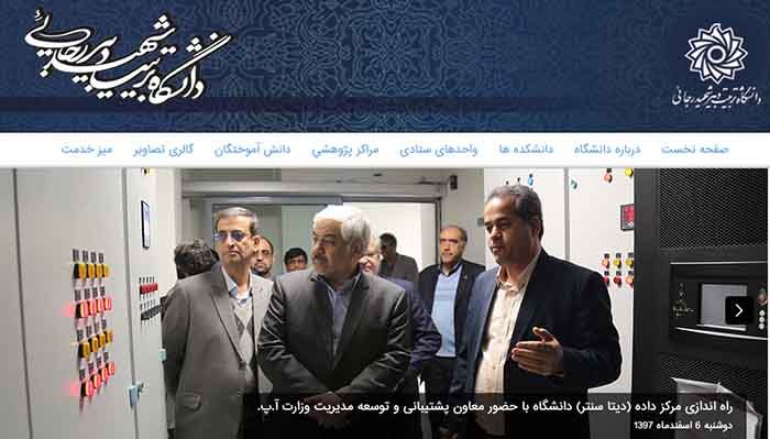 یارمحمد حسین بر، مدیرکل امور اداری اموزش و پرورش