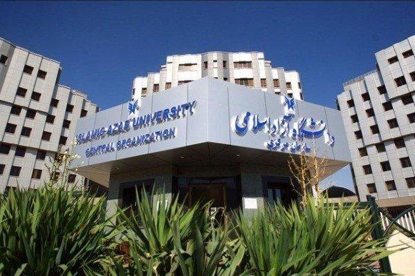پرونده افزایش شهریه دانشگاه آزاد روی میز کمیسیون اصل ۹۰ مجلس