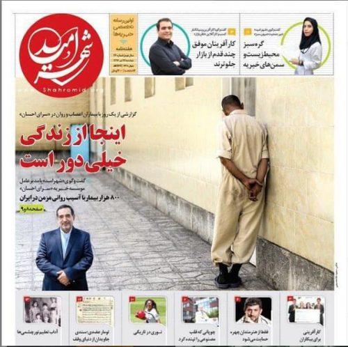 بیوگرافی محسن پیرهادی