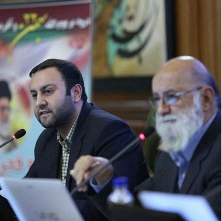 محسن پیرهادی در شورای اسلامی شهر تهران